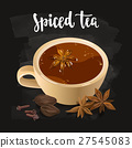 茶 杯子 香料 27545083