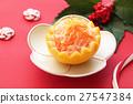 口哈庫納瑪蘇 醋燒魚和蔬菜 醃菜 27547384