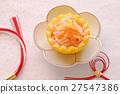 口哈庫納瑪蘇 醋燒魚和蔬菜 醃菜 27547386