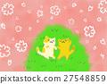 일러스트, 캐릭터, 고양이 27548859
