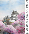 National sky Himeji Castle and Sakura sketch Watercolor painting of Himeji Castle 27549059
