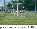 เป้าหมายฟุตบอล 27549850