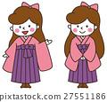 man's formal divided skirt, female, females 27551186