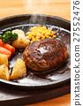 汉堡牛排 27552476