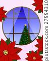 窗邊的聖誕節。 27554310