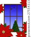 窗邊的聖誕節。 27554313