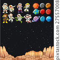 Astronaunts and different planets in universe 27557008
