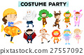Kids wearing different party costumes 27557092
