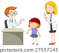 doctor sick clinic 27557145