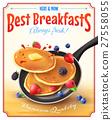 Best Breakfasts Vintage Advertisement Poster  27558055