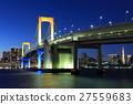 彩虹橋 27559683