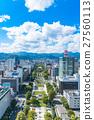 【Hokkaido】 Sapporo · Urban landscape 27560113