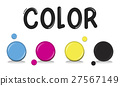 Color Swatch Design Style Concept 27567149