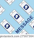 Chat Social Network Speech Bubble 27567364
