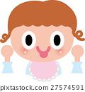아기 아기 미소 악칸 베이 27574591