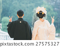 bridal couple, bride and groom, kimono marriage 27575327