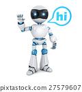 Modern robot and sign hi 27579607