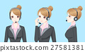 business woman wear phone headset 27581381