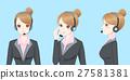 business woman wear phone headset 27581381