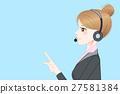 business woman wear phone headset 27581384