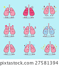 cartoon lung do different emotion 27581394