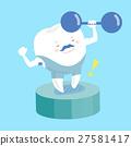 cartoon teeth in fitness 27581417