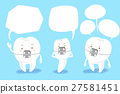 tooth brace with speech bubble 27581451