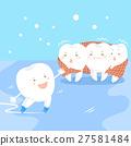 cute cartoon tooth with sensitive 27581484
