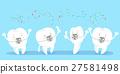 braces, cartoon, dental 27581498