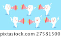 cartoon milk tooth take loudly 27581500