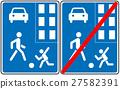 Pedestrian zone Symbol 27582391