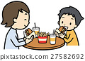 Dining, Out, eat 27582692