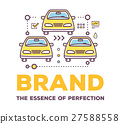 car, repair, fix 27588558