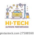 รถยนต์,รถ,ซ่อมแซม 27588560