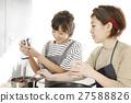 廚藝學校 烹飪 食物 27588826