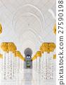 Sheikh Zayed Grand Mosque, Abu Dhabi, United Arab 27590198