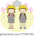 小學生 校服 新生 27590783