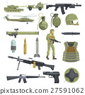 soldier weapon arms 27591062
