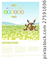 Hello spring landscape background with deer family 27591696