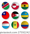 Set of world flags round badges  27592242