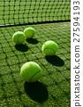 selective focus. tennis ball back light shadow on  27594193