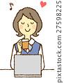 白領 電腦線上鑑識證據擷取器 咖啡 27598225