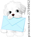 Cute Dog Delivering Mail Envelope 27599652