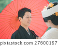 japanese clothing, bridal couple, bride and groom 27600197