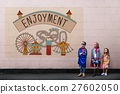 Enjoyment Entertainment Amusement Park Concept 27602050