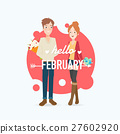 Happy young couple.vector illustration 27602920