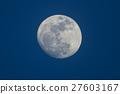 full moon on the twilight 27603167