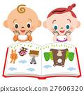 畫冊 嬰兒 寶寶 27606320