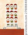chorus, choir, sing 27606640