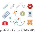 Set of Medical Supplies Vectors in Flat Design   27607505